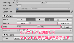 ngui_label_clamp_4